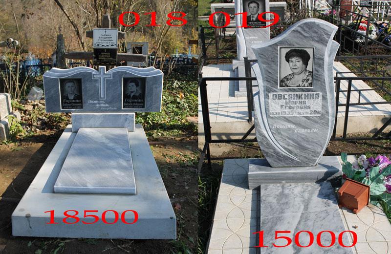 Цена на памятники фото из мрамора каталог как приносить соболезнования письменно