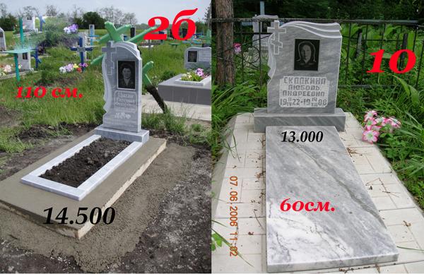 Надгробные памятники мусульманские гомель памятник из гранита со свечойии