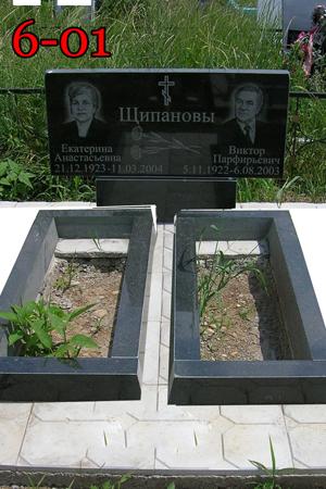 Памятники из гранита на могилу на двоих заказать памятник нижний новгород горькому