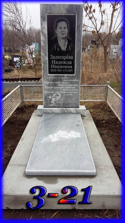 Памятники из мрамора и гранита цены без посредников купить памятник на могилу недорого у собственника